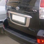 Хром накладка под номер для Toyota Prado 120 (2003 - 2008)