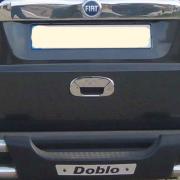 Хром на ручку задней двери для Fiat Doblo (2001 - 2009)