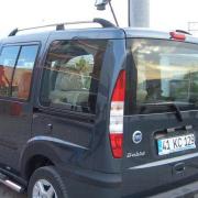 Рейлинги для Fiat Doblo (2001 - 2009)