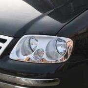 Хром накладки на передние фары для Volkswagen Caddy (2004 - 2010)