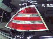 Хром на задние фонари для Mercedes W220 (1998 - 2006)