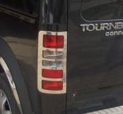 Хром задних фонарей для Ford Connect (2002 - 2009)