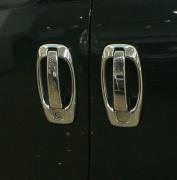 Хромированные накладки на ручки дверей для Fiat Doblo (2010 - ...)