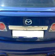 Хром планка багажника для Mazda 6 (2002 - 2007)
