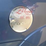 Хром на люк бензобака для Ford Focus (2005 - 2010)