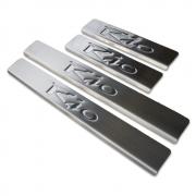 Накладки на пороги для Kia RIO (2005 - 2011)