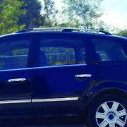 Рейлинги на крышу для Ford C-Max (2003 - 2007)