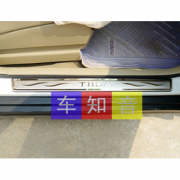 Накладки на пороги в салон для Nissan Tiida (2004 - 2012)
