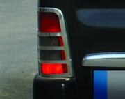 Хром на задние фонари для Peugeot Partner (2002 - 2008)