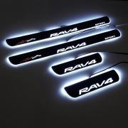 Накладки на пороги (неон) для Toyota RAV4 (2013 - ...)