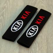 Подкладки для ремней безопасности для Kia Sorento (2003 - 2009)