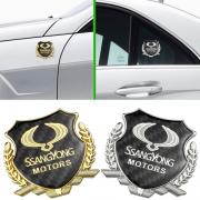 Герб эмблема для SsangYong Rexton 2 (2006 - ...)
