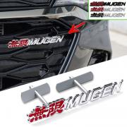Эмблема шильдик Mugen в решетку радиатора для Honda CR-V (1997 - 2001)