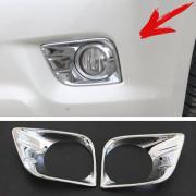 Хром накладки на противотуманки для Toyota Prado 150 (2009 - 2017)