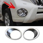Хром окантовки на передние противотуманки для Toyota Prado 150 (2009 - 2017)