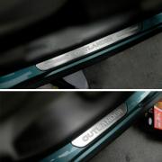 Накладки на пороги для Mitsubishi Outlander XL (2007 - ...)