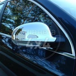 Хром на зеркала Volkswagen Jetta (2005 - ...)