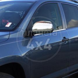 Хром на зеркала Toyota RAV4 (2006 - 2012)