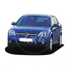 Тюнинг Opel Vectra C (2002 - 2009)