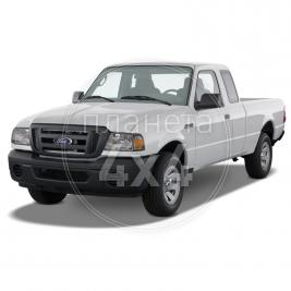Тюнинг Ford Ranger (2006 - 2012)