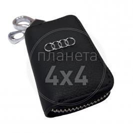 Чехол для ключей Audi