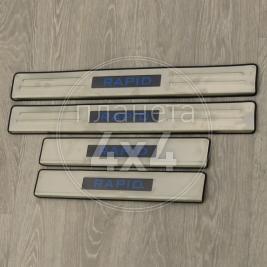 Накладки порогов дверей с подсветкой Skoda Rapid (2012 - ...)