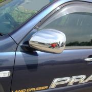 Хром накладки на зеркала заднего вида для Toyota Prado 120 (2003 - 2008)