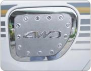 Хром накладка лючка бензобака для Toyota Prado 150 (2018 - ... )