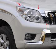 Хром накладки на передние фары (ресницы) для Toyota Prado 150 (2009 - 2017)