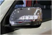 Накладки на боковые зеркала для Toyota Land Cruiser 200 (2007 - ...)