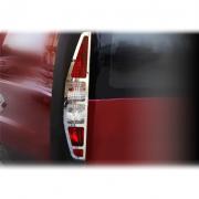 Хром накладки на задние фонари (2000 - 2005) для Fiat Doblo (2001 - 2009)