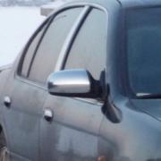 Хром накладки на зеркала для Nissan Maxima QX A32 (95 - 2000)