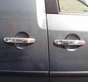 Хром накладки на ручки дверей для Volkswagen Caddy (2004 - 2010)