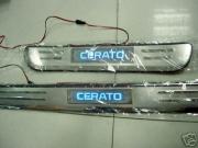 Накладки на пороги (с подсветкой) для Kia Cerato (2005 - 2009)