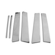 Хром накладки дверных стоек для Kia Sportage III (2010 - 2015)