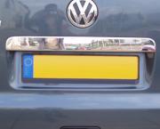 Планка багажника над номером (ляда) для Volkswagen Transporter T5 (2004 - 2009)