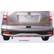 Дуга заднего бампера с изгибом для Honda CR-V (2007 - 2012)