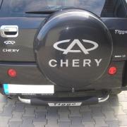 Задняя дуга для Chery Tiggo (2006 - ...)