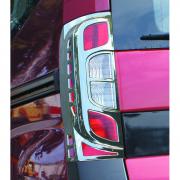 Окантовки на стопы для Fiat Fiorino (2008 - ...)
