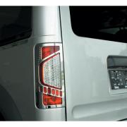 Хром на задние стопы для Ford Connect (2009 - 2014)