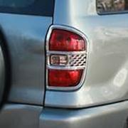 Хром задних фонарей для Toyota RAV4 (2001 - 2005)