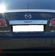 Хром планка с подсветкой для Mazda 6 (2002 - 2007)
