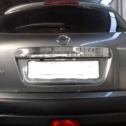 Хром накладка над номером для Nissan Qashqai (2007 - 2014)