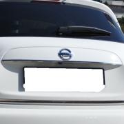Планка над номером для Nissan Juke (2011 - ...)