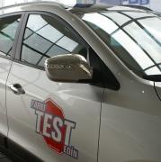 Хром на зеркала для Hyundai IX35 (2009 - 2015)