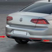 Окантовки глушителей в стиле R-line для Volkswagen Passat B8 (2015 - ...)