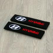 Подкладки для ремней безопасности для Hyundai Santa Fe (2002 - 2005)
