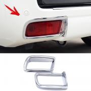Накладки на задние противотуманки для Toyota Prado 150 (2018 - ... )