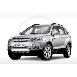 Тюнинг Chevrolet Captiva (2006 - ...)