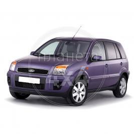 Ford Fusion (2002 - ...) аксессуары